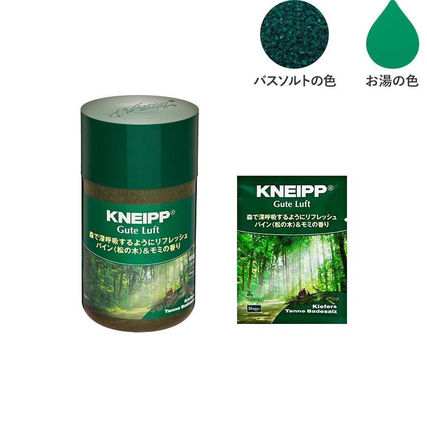 クナイプ グーテルフト バスソルト パイン<松の木>&モミの香り | バス ...