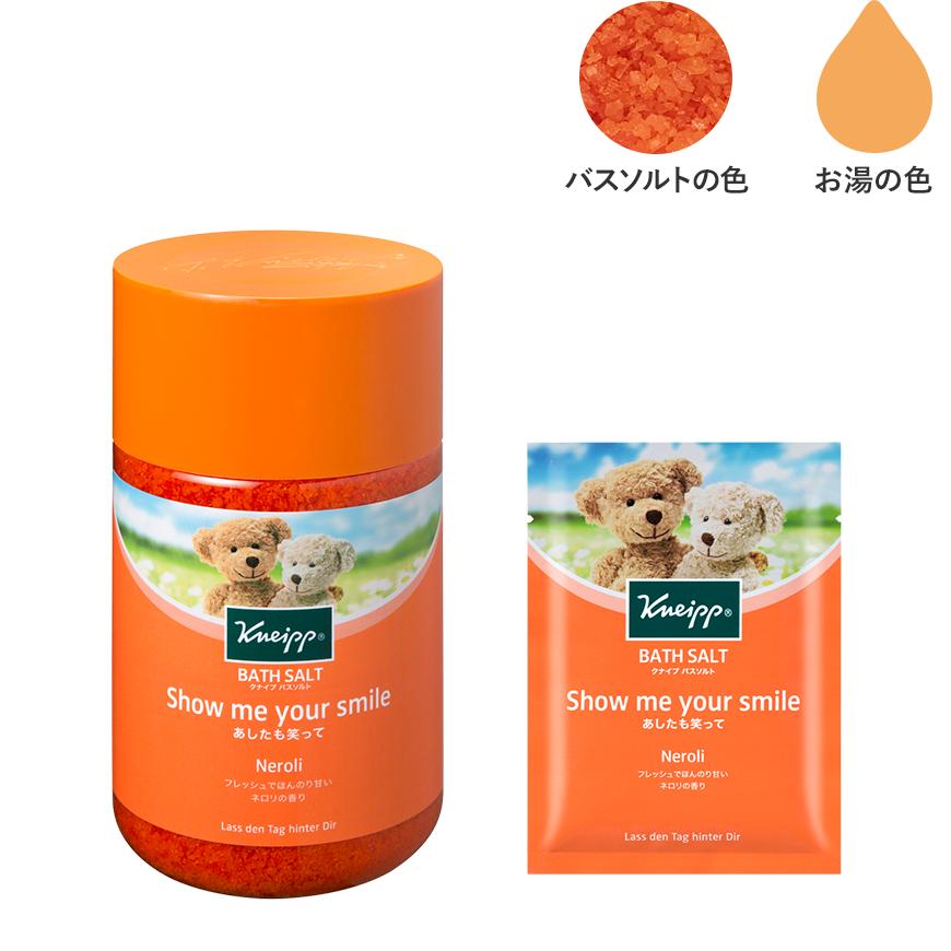 クナイプ バスソルト ネロリの香り | バスソルト | Kneipp(クナイプ)
